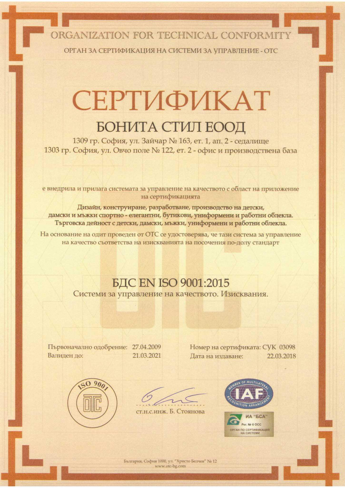 ISO 9001 BG